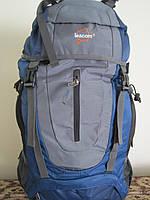 Рюкзак туристический Leacom 60л синий 0002