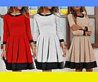 Женское платье из французского трикотажа «Aconite»