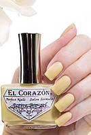 Лечебный цветной био гель 423/45 El Corazon без сушки под лампой