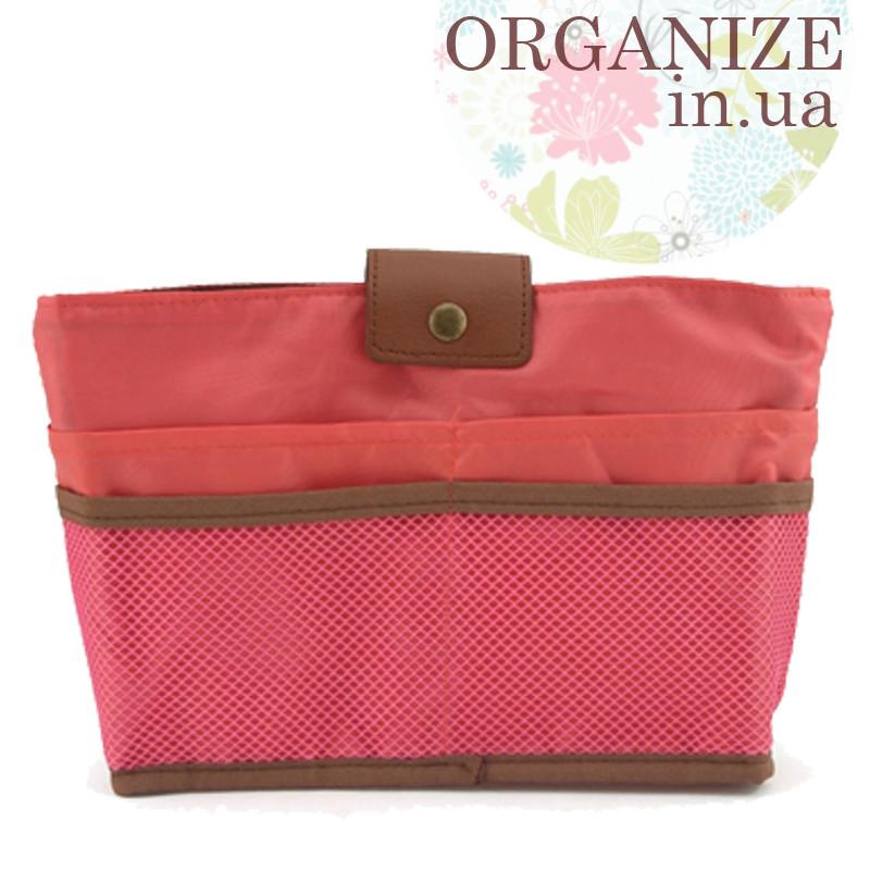 Органайзер для сумки и косметики Модерн (коралловый)