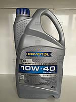 Масло моторное п/синтетическое 10W40 TSi  (4L) Пр-во Ravenol.