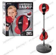 Боксерский набор MS 0332 Profi Boxing диаметр груши 25 см высота стойки 90-130 см в наборе перчатки Спортивный