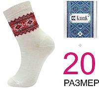 Носки детские белые демисезонные Класик с красной вышиванкой 20 размер  НВ-42