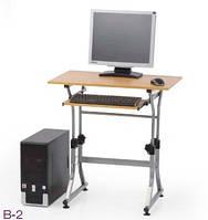 Стол для компютера Halmar В-2