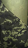 Камуфляжная ткань пиксели