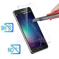 Защитное стекло для экрана Samsung Galaxy Note 5 n920 твердость 9H, 2.5D (tempered glass)