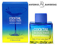 Antonio Banderas Cocktail Seduction Blue for Men ,Антонио Бандерас Коктейл Седакшн Блю, мужской
