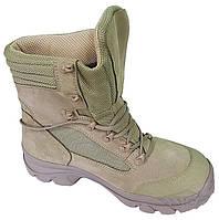 Ботинки Lowa Ukraine (Водостойкие)