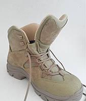 Ботинки копия Lowa Ukraine (Водостойкие)