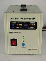 ИБП Logicpower LPY-PSW-500VA+ (350Вт) 5A/10A с правильной синусоидой