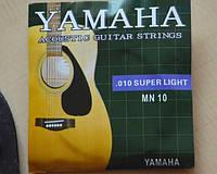 Струны для акустической гитары Yamaha MN10 super light 10-47