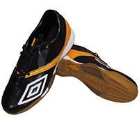 Обувь для зала UMBRO STEALTH II CUP-A 80226UC9S