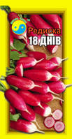 """РЕДИСКА 18 ДНІВ ТМ """"Флора Плюс"""" 3 г"""