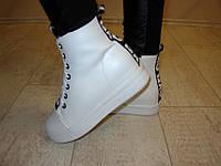 Д428 - Женские ботиночки сникерсы белые Love