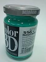 Краска акриловая Polycolor 140мл 356 изумрудная Maimeri