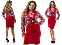 Платье с пиджаком оат509, фото 1