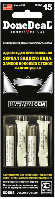 DD6588 Адгезив для приклеивания зеркал заднего вида и автоотделки двойная упаковка 4x3 мл