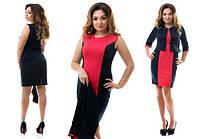 Костюм: платье и болеро оат507, фото 1