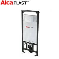 Скрытая система инсталляции Alca Plast Sadromodul A101/1200 для гипсокартона