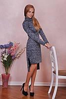 Теплое трикотажное платье-каскад серого цвета под горло