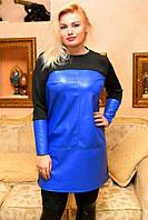 Стильное платье-туника больших размеров