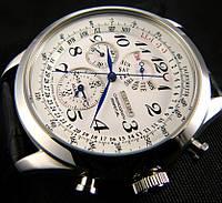 Seiko Chronograph Perpetual Calendar-SPC131P1