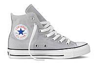 Кеды Конверс Converse ALL STAR Высокие серые Конверсы В наличии