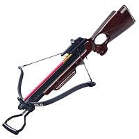 Арбалет винтовочного типа Хищник для активного отдыха и спортивной стрельбы по уткам