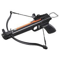 Детский арбалет пистолетного типа Скуби, в комплекте 2 стрелы