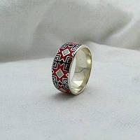 Обручальное кольцо вышиванка серебро с эмалью