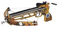 Арбалет пистолетного типа Ягуар, ОРИГИНАЛ, стреляет стрелами, и шариками