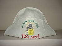 "Шапка для бани ""Банщик"" Живи без бед 120 лет"