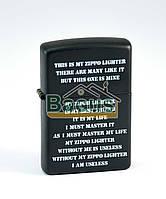 Зажигалка Zippo CREED BLACK MATTE Zippo (24710)