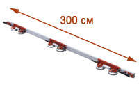 Система для транспортировки плит 300 см. Easy Move
