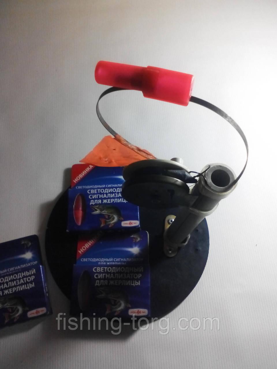 купить светодиодный сигнализатор для жерлицы