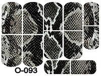 Слайдер дизайн (водная наклейка) для ногтей О-093