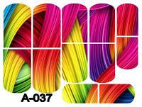 Слайдер дизайн (водная наклейка) для ногтей А-037