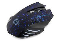 Беспроводная игровая мышь мышка 6D Gamer Mouse синяя
