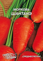 Шантанэ семена моркови Семена Украины 20 г
