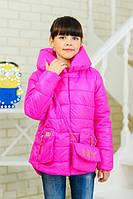 """Демисезонная куртка для девочки """"Модница"""" розовая"""