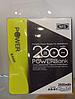 Портативное зарядное устройство Mobile Power Bank 2600mAh (желтый)