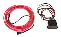 Холодный (гибкий) неон 3-го поколения 2,6 мм - червоний