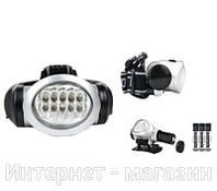 Налобный фонарь Bailong BL - 603 9 LED комфортный универсальный фонарь