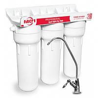 Тройная система для очистки воды Filter№1