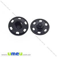 Кнопка пришивная, Черная, 16 мм, 1 шт (SEW-014012)