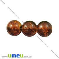 Бусина стеклянная Битое стекло, 4 мм, Коричневая, Круглая, 50 шт. (BUS-002863)