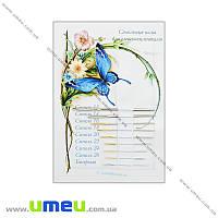 Набор игл №9 для выш. лентами, 1 набор (UPK-013464)