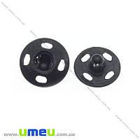 Кнопка пришивная, Черная, 10 мм, 1 шт (SEW-014014)