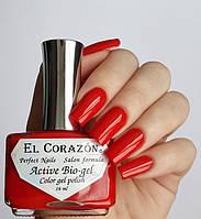 Лечебный цветной био гель El Corazon 423/265 El Corazon без сушки под лампой
