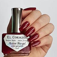 Лечебный цветной био гель El Corazon 423/266 El Corazon без сушки под лампой